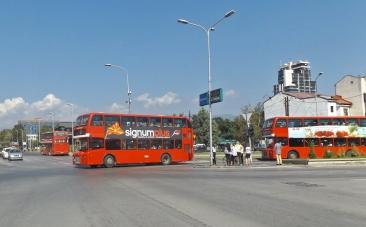 To Londyn, Lądek Zdrój czy Skopje?