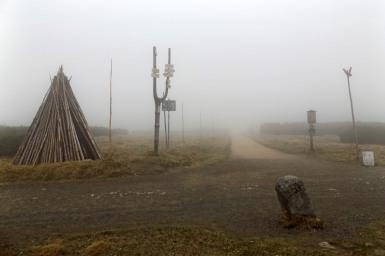 Misty road...