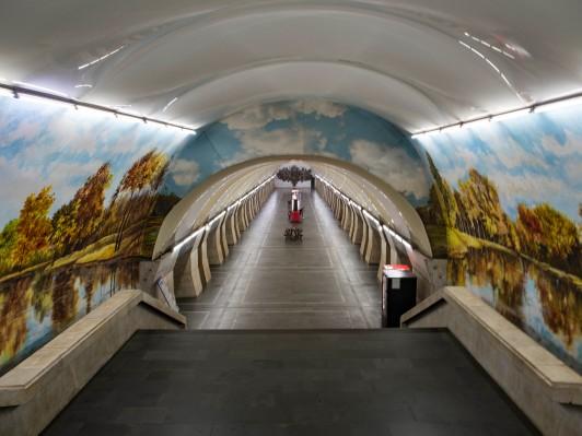 Erywańskie metro.