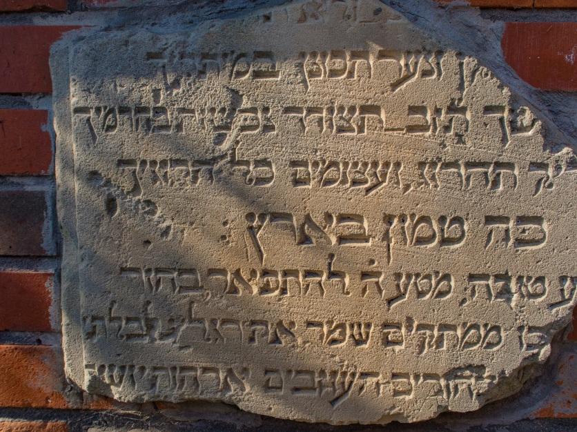 To żydowskie lapidarium w Osiecznej